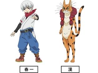 TVアニメ『鬼灯の冷徹』第弐期のキャラクター・春一役として、山口勝平さんが出演! さらに、OADシリーズの初の映像配信が決定