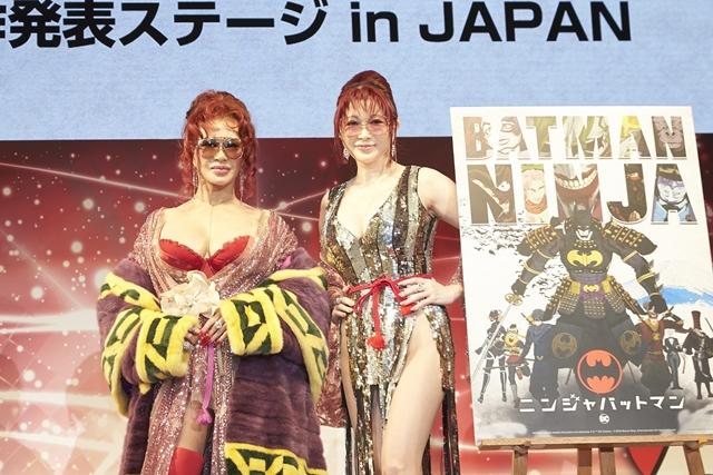 「ニンジャバットマン制作発表ステージ in JAPAN」の公式レポートが到着!