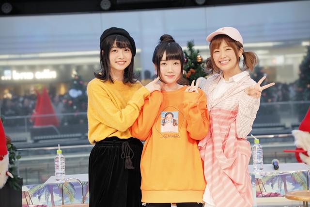 """『ナナシス』ソロプロジェクトはファンへのプレゼント!!「Present """"4U""""会」で語られた""""4U""""への思い入れとは!?"""