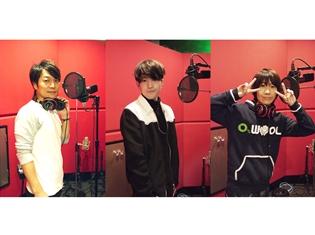 『あんさんぶるスターズ!』ユニットソングCD 3rdシリーズvol.9より、「Switch」の声優陣インタビューをお届け!