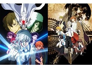 TVアニメ『文豪ストレイドッグス』第1シーズンの再放送が決定! 2018年1月3日より、TOKYO MX、テレビ愛知ほかでスタート