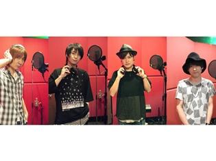 『あんさんぶるスターズ!』ユニットソングCD 3rdシリーズvol.10より、「Trickstar」の声優陣インタビューをお届け!