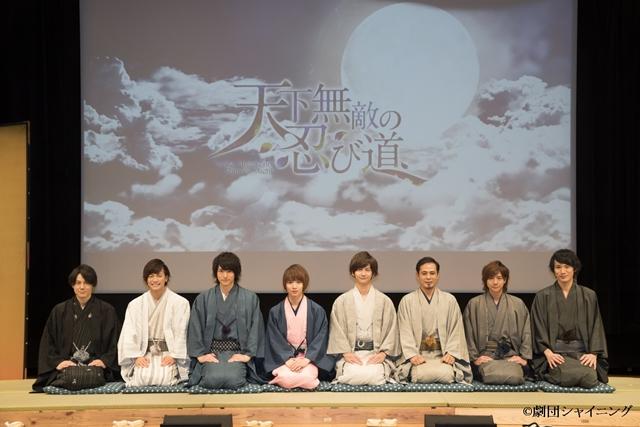 『うた☆プリ』劇団シャイニングの宣伝番組が放送決定! 香港やハワイを舞台とした旅番組