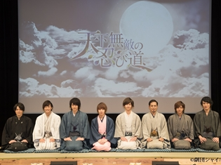 『うたの☆プリンスさまっ♪』劇団シャイニングの宣伝番組が、TOKYO MXにて放送決定! 香港やハワイを舞台とした旅番組