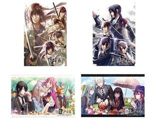 『薄桜鬼』や『白と黒のアリス』などの限定グッズが登場! オトメイトオンリーショップがアニメイト仙台&AKIBAガールズステーションにて開催