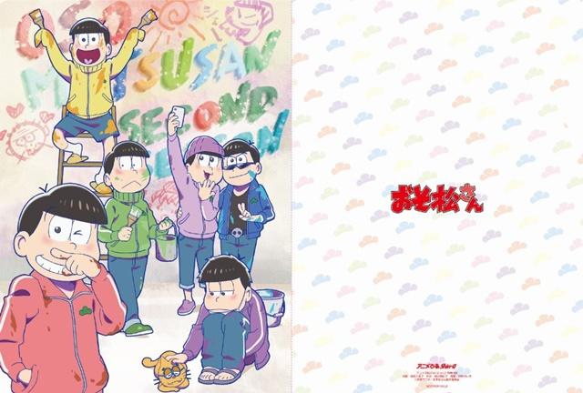 『おそ松さん』グッズが付録のアニメ誌「アニメぴあ Shin-Q vol.2」が発売!