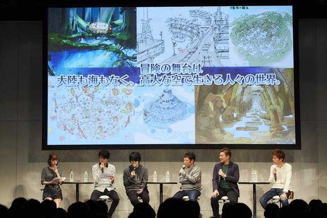 山口勝平さんも「まさに俺のキャラ(笑)」と称するほどのハマリ役! 『ワンダーグラビティ ~ピノと重力使い~』発表ステージレポート