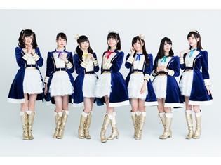 ライブイベント『Wake Up,Girls!Festa.2017 TRINITY』GYAO!ストアで独占生配信決定! チケット販売もスタート
