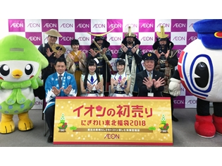 2018年も東北でのWake Up,Girls!チャリティミニコンサートが実施決定! 今度は福島で開催に