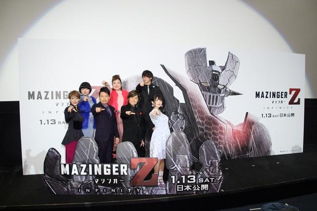 映画『マジンガーZ』声優・森久保祥太郎参加のジャパンプレミアレポート