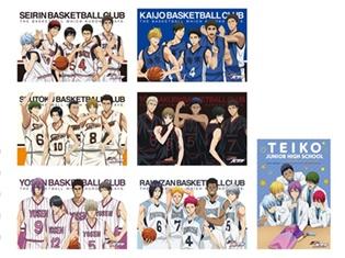 『黒子のバスケ』ひよこ型のふわむにぬいぐるみなど新商品が12月8日より順次発売! セガのゲームセンター限定のグッズも!