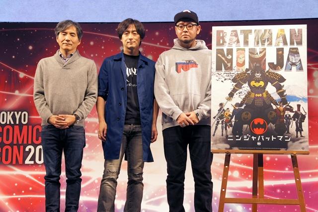 ▲画像左から、中島かずきさん、水﨑淳平監督、岡崎能士さん