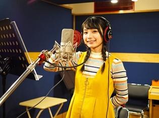 「また明日!」は子どもだからこそ言える、素敵な言葉だと思います――TVアニメ『三ツ星カラーズ』さっちゃん役・高野麻里佳さんインタビュー