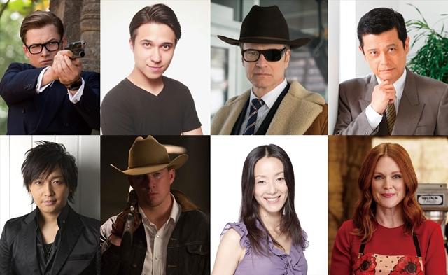 中村悠一さん、田中敦子さんが『キングスマン:ゴールデン・サークル』に吹き替え版に出演決定! 木村昴さん、森田順平さんも続投
