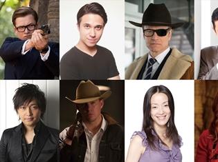中村悠一さん、田中敦子さんが『キングスマン:ゴールデン・サークル』に吹き替え版に出演決定! 前作でコンビを組んだ木村昴さん、森田順平さんも続投