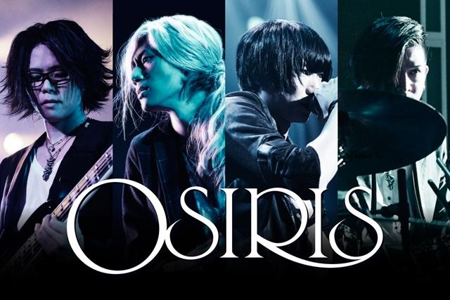 OSIRIS(オシリス)のワンマンツアー開催! アニメイトオンラインにてチケット先行受付が決定!