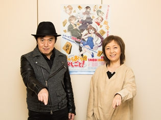 『りゅうおうのおしごと!』アニソン界を代表する水木一郎さんと堀江美都子さんが声優として出演決定! 雛鶴あいの夫婦役として出演