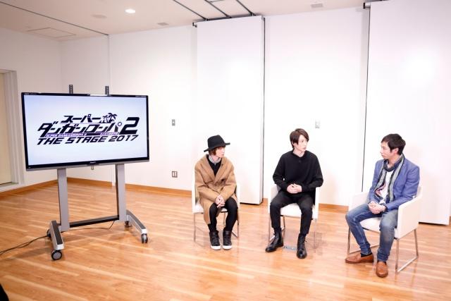 舞台『ダンガンロンバ』が鈴木拡樹さんらの副音声解説付きで放送決定