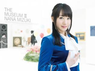 水樹奈々さんのベストアルバム「THE MUSEUM Ⅲ」のジャケット写真公開! 付属のBD/DVDには今年1月に放送された特別番組が収録
