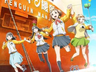 TVアニメ『宇宙よりも遠い場所』水瀬いのりさん、花澤香菜さん、井口裕香さんが出演の生放送特番が決定