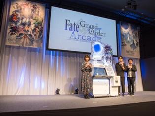 """『Fate/Grand Order Arcade』キービジュアルにまさかの""""黒髭""""が選出! スマホ版『FGO』の要素も取り込んだゲーム性が明らかに"""