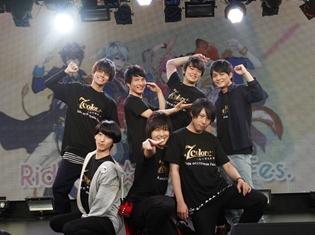 寺島惇太さん、山谷祥生さんらが登壇した『アニドルカラーズ』初ライブの公式イベントレポートをお届け! 遊び心を忘れない和やかムードのイベントに!