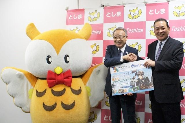 握手を交わす豊島区長・高野之夫さん(左)と株式会社アニメイトホールディングス 代表取締役社長・阪下 實さん(右)