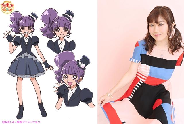 キラキラ☆プリキュアアラモード-9