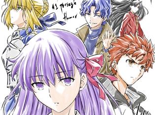 劇場版『Fate/stay night [Heaven's Feel]』第1章、2018年2月3日(土)より4DX&MX4D上映決定!