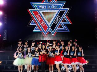 『Wake Up, Girls!Festa.2017 TRINITY』新曲、演歌、まさかのなまはげ!? さらにWUGベストアルバム発売も発表