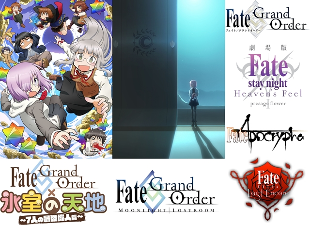 「Fate Project」特番が、大晦日に放送・配信決定! 『Fate/Grand Order』の新作アニメ2本も発表に