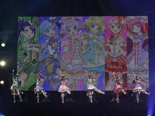 茜屋日海夏さんら総勢21名が出演した「アイドルタイムプリパラ Winter Live2017」が開催! 新プロジェクト『プリティーオールフレンズ』も解禁