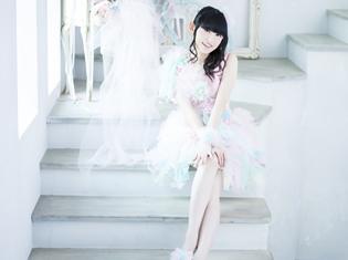 田村ゆかりさんのニューシングル「恋は天使のチャイムから」が2018年2月21日に発売決定! 初回限定版盤にはMusic Clipと、メイキング映像が収録