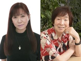 ラジオドラマ番組『青山二丁目劇場』で故・鶴ひろみさんの追悼特別編を放送、古川登志夫さんが単独トークで鶴さんを偲ぶ