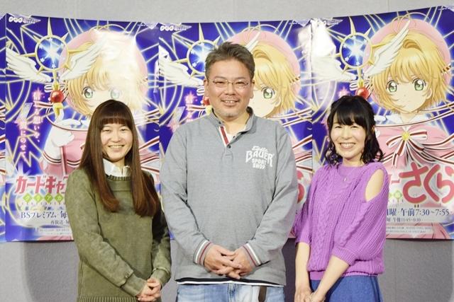 ▲左より、くまいもとこさん、浅香守生監督、丹下桜さん