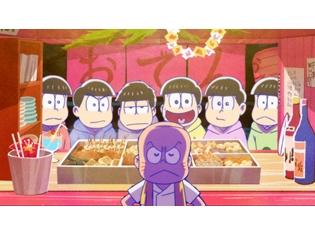 『おそ松さん』第2期より、第11話「復讐のチビ太」の先行場面カット到着! 6つ子は、いつも通りチビ太の屋台でおでんを……