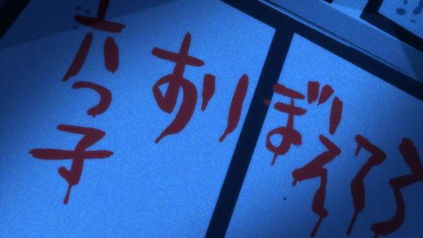 劇場版『えいがのおそ松さん』の主題歌がDream Amiさんの新曲「Good Goodbye」に決定! 本人からのコメント到着!-5