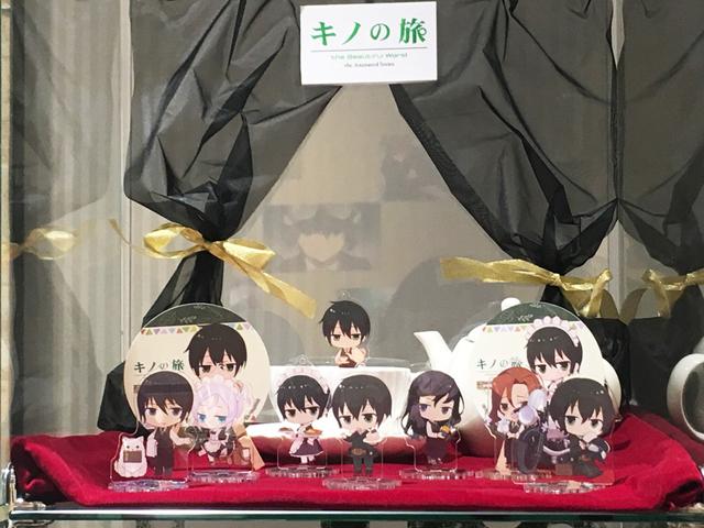 『キノの旅』新宿マルイ アネックスにアニメイトカフェの国が誕生!? キノとエルメスの旅に同行しよう!の画像-8