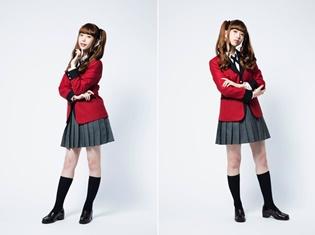 実写ドラマ『賭ケグルイ』ツインテールの美少女JKギャンブラー・早乙女芽亜里役が『恋と嘘』で主演を務めた森川葵さんに決定!