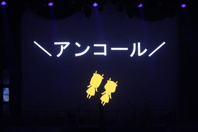 プチミレ(悠木碧さん&竹達彩奈さん)・4th LIVE『ラ・プチミレッタ~小さな淑女の童話歌劇』 レポート