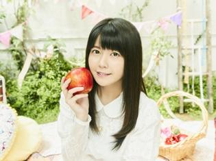 竹達彩奈さん10thシングル「OH MY シュガーフィーリング‼」カップリング曲は奥華子さん作詞・作曲の「セピア色」に決定!