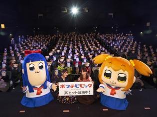 小松未可子さん・上坂すみれさん登壇『ポプテピピック』先行上映会で、PV&番宣映像が公開! 2018年1月6日TOKYO MX1ほかで放送決定
