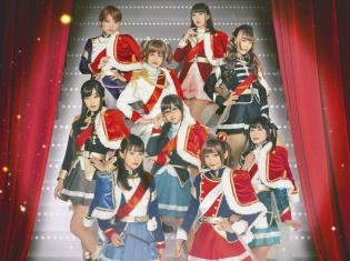 「少女☆歌劇 レヴュースタァライト ―The LIVE―」#1 revival 1月公演のライブ・ビューイングチケット一般発売開始