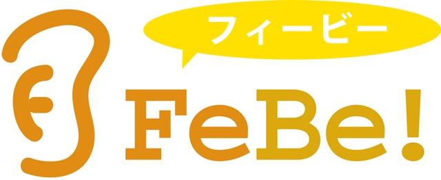 映画『ムーミン谷とウィンターワンダーランド』に女優・宮沢りえさんが、森川智之さん、朴璐美さん、神田沙也加さんが出演-4
