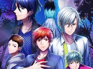 恋愛乙女ゲームブランド「Sugar☆Magic」より新作乙女ノベルアプリゲーム『LOVE OF THE DEAD』の配信が発表!