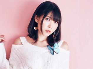 相坂優歌さん1stアルバムの中から、大森靖子さん提供楽曲「瞬間最大me」ミュージックビデオが公開!