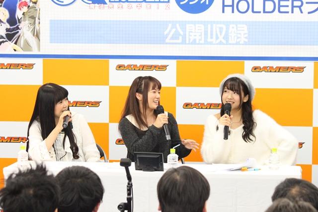 高倉有加さん、広瀬ゆうきさん、松岡由貴さん出演『UQR ネギまHOLDERラジお!』初の公録イベント開催