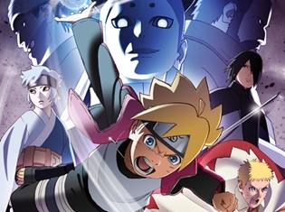 『BORUTO-ボルト- NARUTO NEXT GENERATIONS』新ビジュアル解禁! さらに、岸本斉史先生デザインの新キャラクターが登場