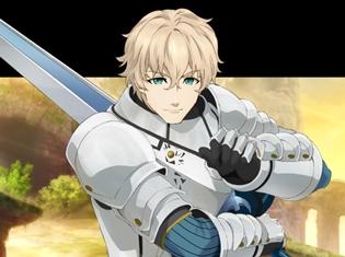 『Fate/EXTRA Last Encore』ガウェイン役の声優は、水島大宙さんに決定! ビジュアルとキャラ別CM第6弾も公開