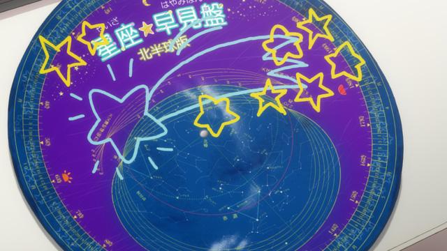『ラブライブ!サンシャイン!!』第2期、第10話の場面カット到着! 流れ星を見に行こうと、9人は夜の内浦に集まる